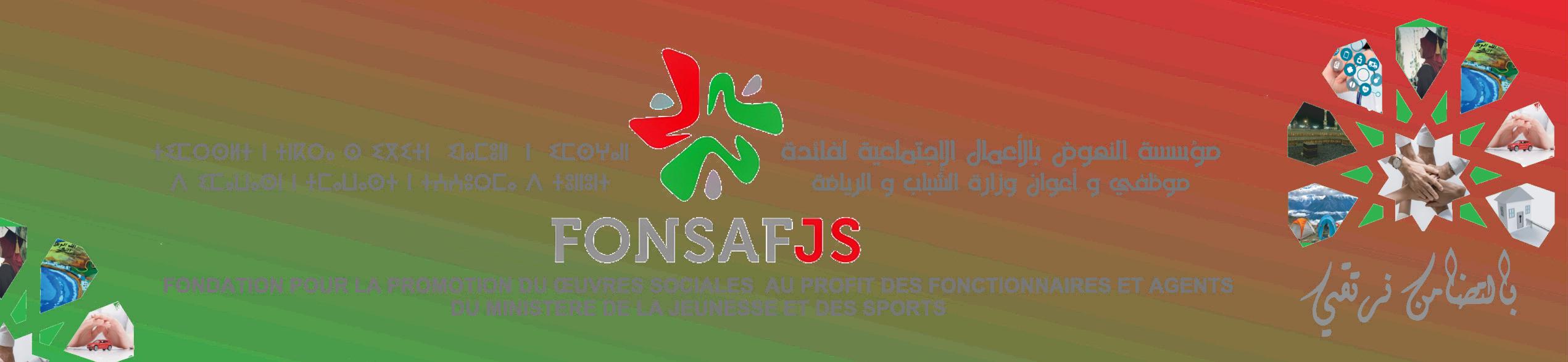 Fondation pour la promotion des Oeuvres sociales au profit des fonctionnaires et agents du mjs